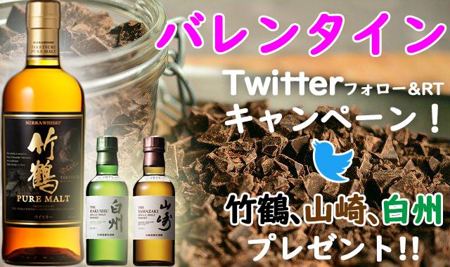 ピュア 竹 定価 鶴 モルト 【楽天市場】竹鶴 ピュアモルト